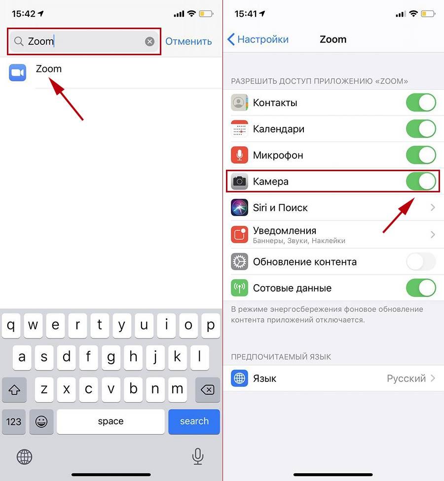 доступ Zoom к веб-камере на iPhone