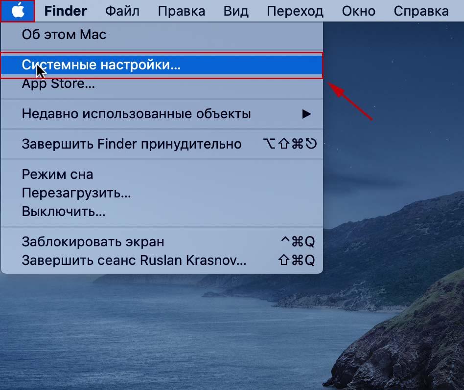 переход к системным настройкам в mac OS