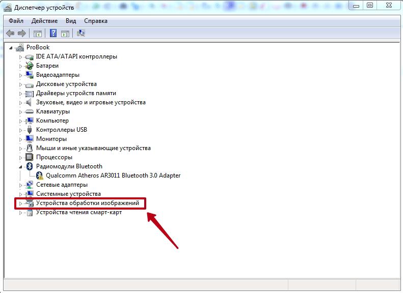 окно Диспетчер устройств в Windows 7
