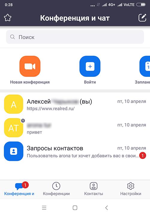 мобильное приложение Zoom Cloud Meetings